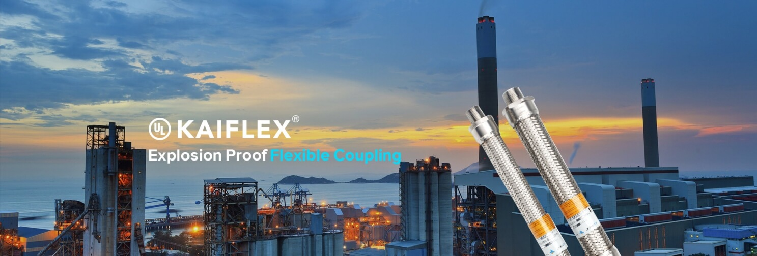 Explosion Proof Flexible Coupling (UL 1203)